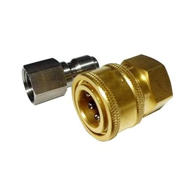 ワンタッチ カプラー 高圧洗浄機 洗浄ノズル 高圧ホース 接続 汎用 ソケット アダプター 3/8 (オスメスセット)
