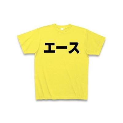 エース Tシャツ(イエロー)