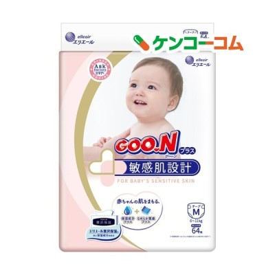 グーンプラス 敏感肌設計 テープ Mサイズ ( 64枚入 )/ グーン(GOO.N)