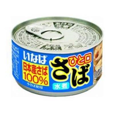 送料無料 いなば食品 ひと口さば 水煮 115g缶×24個入