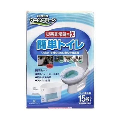 東京都葛飾福祉工場-6104-サニタクリーン-災害非常時用-簡単トイレ15枚セット