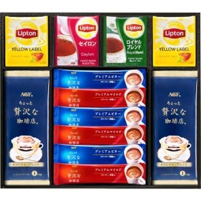 コーヒー 紅茶 詰め合わせ ドリップコーヒー珈琲・紅茶セット