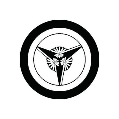 家紋シール 白紋黒地 丸に七本骨三つ扇 布タイプ 直径40mm 6枚セット NS4-0619W