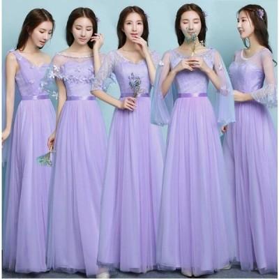 パーティードレス ロングドレス 演奏会 ドレス 二次会 結婚式 ウェディングドレス 二次会 ウエディング 花嫁ドレス ブライズメイド ドレス