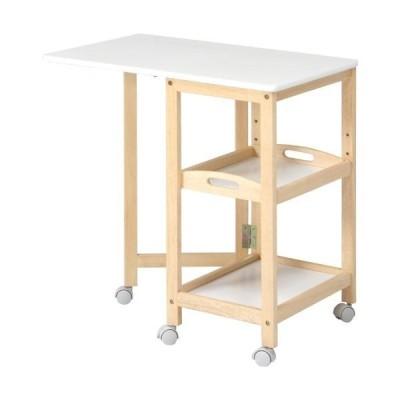 キッチンワゴン バタフライ キャスター付き 折りたたみ テーブル キッチン 収納 可動棚 UV塗装 ホワイト ナチュラル
