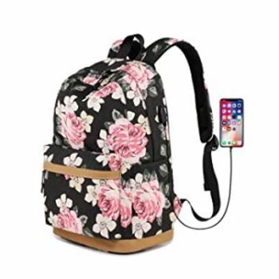 "Sqodok Floral Backpack with USB Charging Port, Charging Bookbag for Women College Girls, Lightweight Travel Daypack 14"" Laptop B"