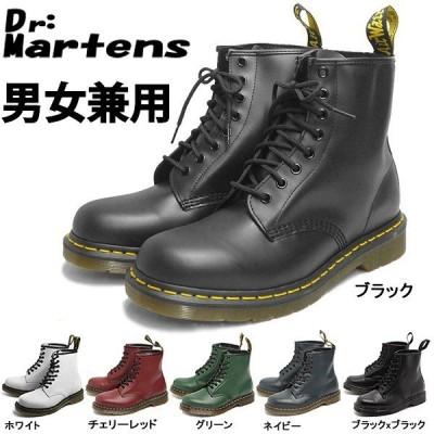ドクターマーチン メンズ レディース ブーツ DR.MARTENS 1033-0002