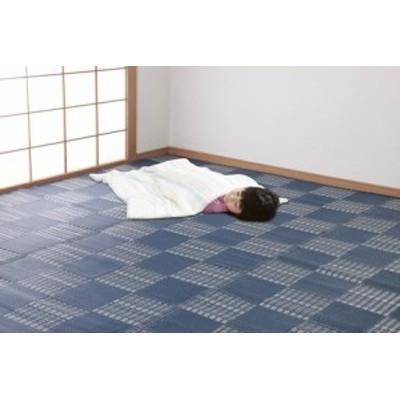 日本アトピー協会推薦カーペット・ネイビー(ウィード) 日本製     ファブリック 敷物 絨毯