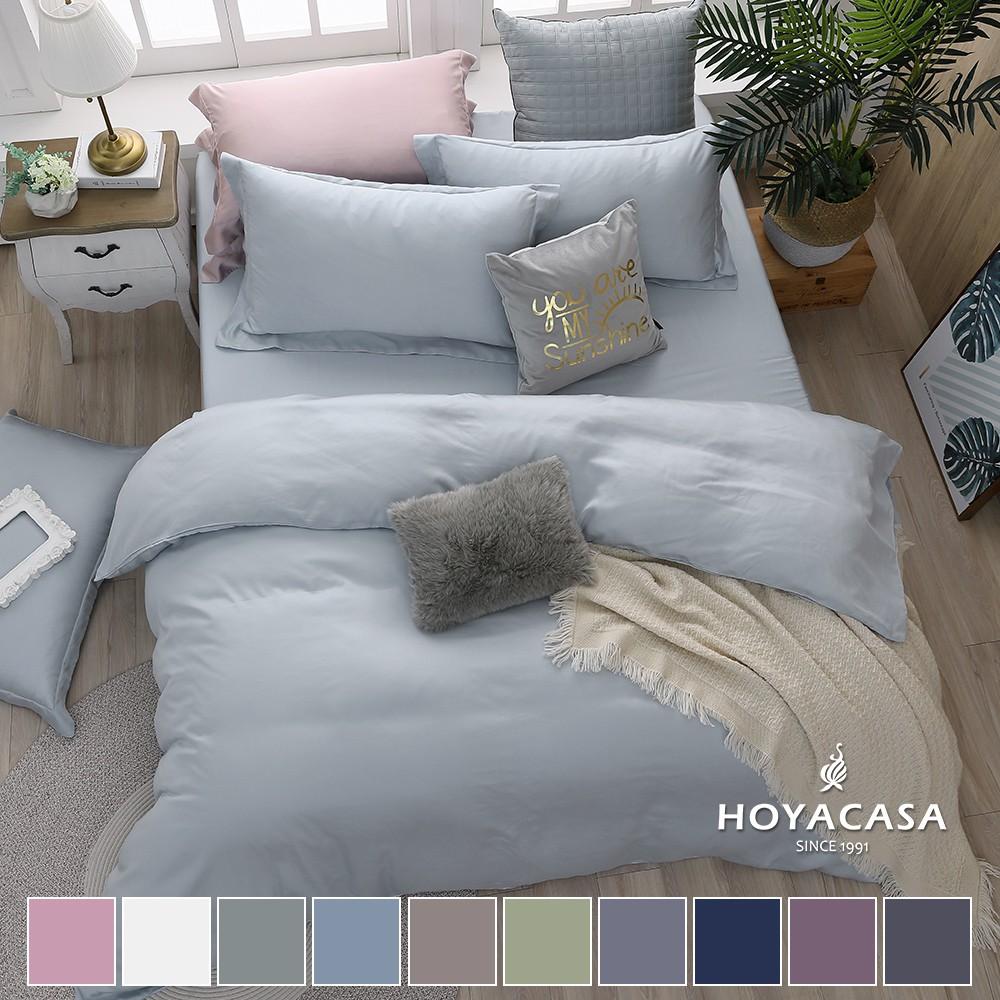 《HOYACASA》300織萊賽爾抗菌天絲兩用被床包四件組(雙人/加大/特大)-多款任選