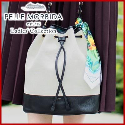 PELLE MORBIDA ペッレモルビダ TELA MARINA テーラ マリーナ ショルダーバッグ PMO-TE006