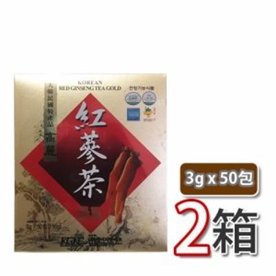 送料無料 高麗紅参茶  3g x 50包 2BOX紅参 (08010x2)