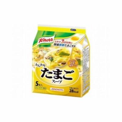【まとめ買い】 味の素 クノール ふんわりたまごスープ 5食 袋 34g x10個セット 食品 業務用 大量 まとめ セット セット売り(代引不可)【