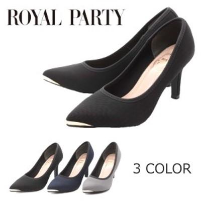 ROYAL PARTY  ロイヤルパーティー パンプス ストレッチ  きらきら メタル シンプル 美脚 脚長 rp5258