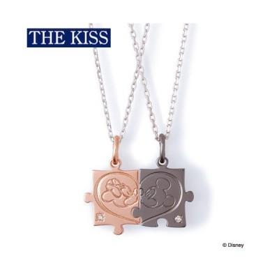 ディズニー ミッキー&ミニー ペアネックレス メンズ レディース ミッキーマウス ペアアクセサリー THE KISS ザキス ザキッス カップル プレゼント