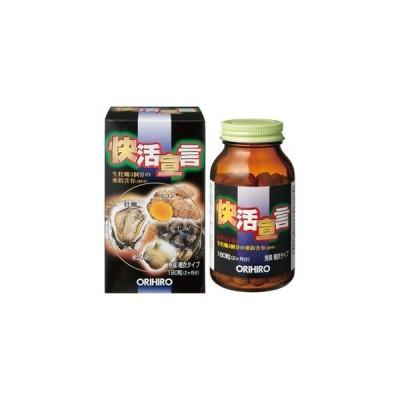 「オリヒロ」 快活宣言 180粒 「健康食品」