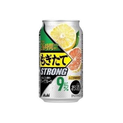 【2020年4月7日新発売】アサヒ もぎたてSTRONG まるごと搾りグレープフルーツ 350mlx6本