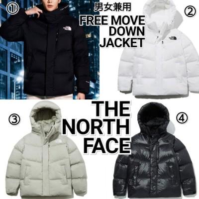 THE NORTH FACE ノースフェイス FREE MOVE フード ダウンジャケット メンズ レディース 白 黒 グレー  NJ1DL51