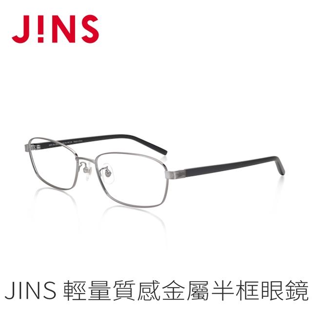 JINS 輕量質感金屬眼鏡(AMMF21S206)槍鐵灰