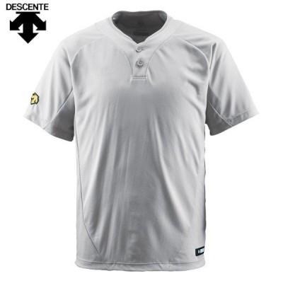 DESCENTE/デサント 野球 DB-201 SLV 2ボタンTシャツ