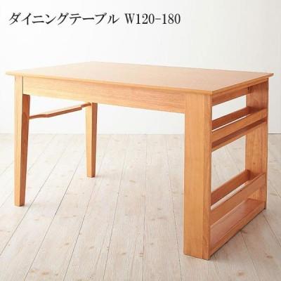 【送料無料】 激安 ダイニングテーブル 伸縮 Dream.3 格安 安い 人気 おすすめ おしゃれ テーブル【W120-150-180】040600204
