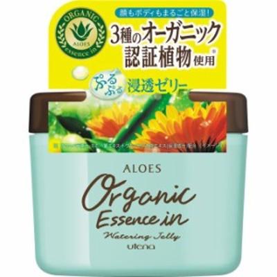 アロエス ウォータリングゼリー 230g 【 ウテナ アロエス 】 [ 基礎化粧品 スキンケア 潤い うるおい 保湿 モイスチャー 美白 美肌 おす