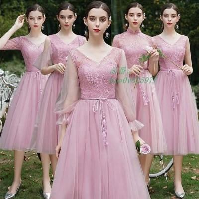 ピンクドレス 二次会 演奏会 フォーマル ミモレ丈 レディース ロングドレス お呼ばれ ワンピース 結婚式 ロング丈 ピンク パーティードレス