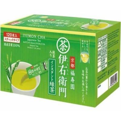 宇治の露製茶 伊右衛門 緑茶インスタントスティック 120本×5