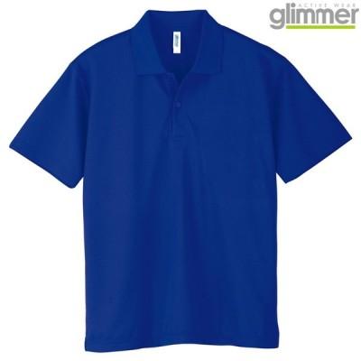 キッズ ジュニア 子供服 ポロシャツ 半袖 ドライポロシャツ 4.4オンス 無地 ジャパンブルー 150cm サイズ 302-ADP
