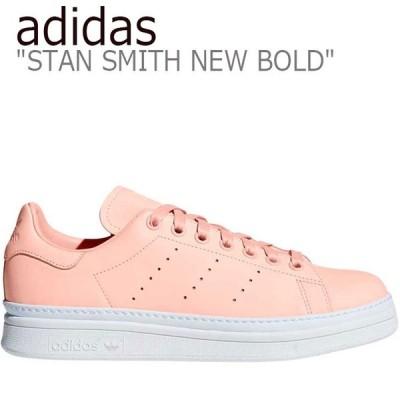 アディダス スタンスミス スニーカー adidas レディース STAN SMITH NEW BOLD スタン スミス ニュー ボールド CLEAR ORANGE クリアーオレンジ B37361 シューズ