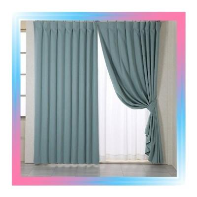 幅60〜110cm×丈190cm/グリーン 既製ドレープカーテン*セレクト