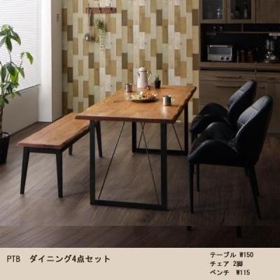 ダイニングテーブルセット 4点 テーブル幅150cm チェアとベンチセット スチール 無垢材