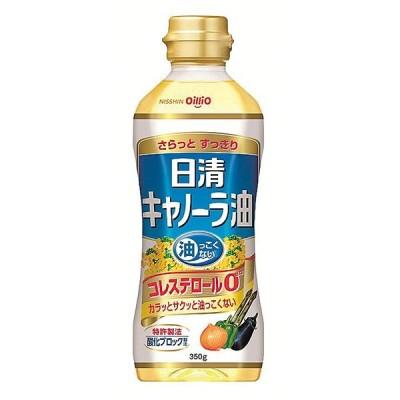 【粗品 記念品】日清キャノーラ油350g  おみやげ/お礼に!