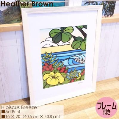 Heather Brown Art Japan ヘザーブラウン Hibiscus Breeze Art Print アートプリント フレーム付き 額セット 絵画 ハワイ レディース 正規品