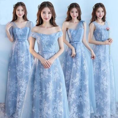 新作 2019 ブルー フレイズメイド ドレス ロング丈 お揃いドレス お呼ばれドレス ロングドレス パーティードレス 着痩せ 花嫁 結婚式 綺麗 披露宴 発表会