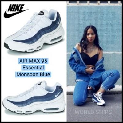 ナイキ エアマックス95 白 ナイキ スニーカー メンズ エアマックス 95 レディース Nike Air Max 95 Essential ホワイト 海外正規品