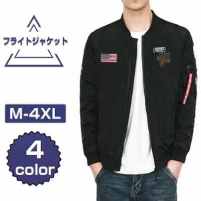 MA-1 フライトジャケット ミリタリージャケット メンズジャケット メンズ MA-1 アウター 秋物 秋服 ファッション 2018新作 ポイン