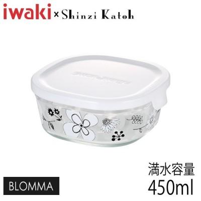 iwaki イワキ Shinzi Katoh  パック&レンジ BLOMMA  満水容量450ml