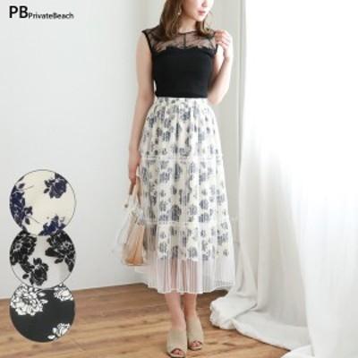 花柄×ストライプチュール ティアードスカート