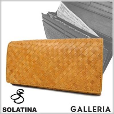 【商品レビューで+5%】SOLATINA ソラチナ riri社製レインボージッパー メッシュレザー 長財布 SW-36091(キャメル)