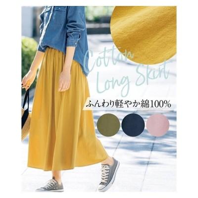 スカート ロング丈 マキシ丈 大きいサイズ レディース 軽やか 素材感あふれる 綿100% ギャザー L〜10L ニッセン nissen