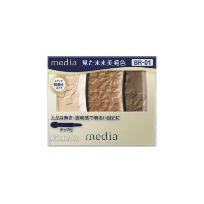 media メディア グラデカラーアイシャドウ BR−01