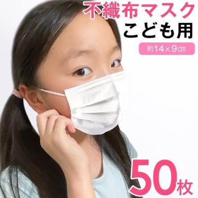 子供用マスク 50枚入り 使い捨てマスク YOG