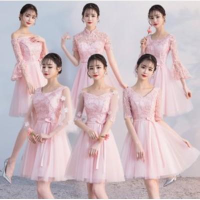 ウェディングドレス 結婚式ワンピース ドレス 大人 ピアノ 記念日 イベント 着やせ パーティー ブライズメイド 6タイプ ピンク色