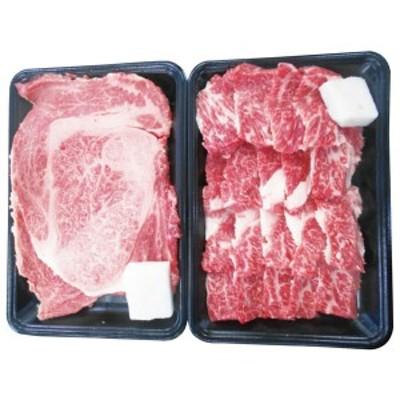 【送料無料】松阪牛 ロースステーキ&バラ焼肉セット RST34/BY40-MA【代引不可】【ギフト館】