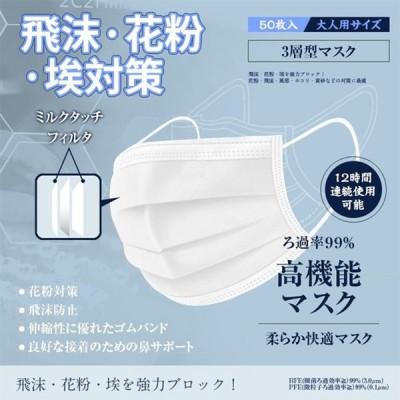 子供用マスク(14×9.5)大人用マスク(17.5×9.5)小さめ マスク 小顔 使い捨て 100枚入り 不織布マスク 供用 女性用使い捨てマスク 少し小さ