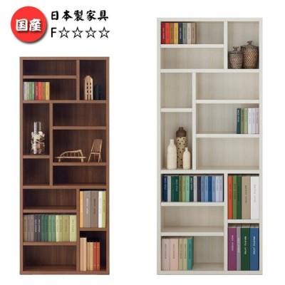 法人専用の商品です 本棚 コミックラック マハ仁ラック おしゃれ 書斎本棚 ファイル整理 オフィスラック リビング収納