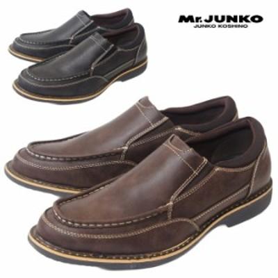 メンズ シューズ モカシン スリッポン カジュアル ビジネス 靴 男性 Mr.JUNKO ミスタージュンコ ローカット ワーク おしゃれ 軽量 軽い
