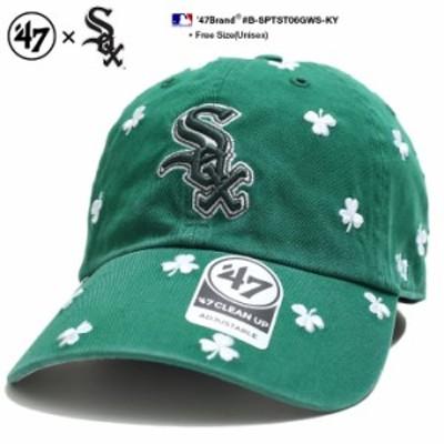 フォーティーセブンブランド 47BRAND 帽子 ローキャップ ボールキャップ CAP メンズ レディース 緑 b系 ヒップホップ ストリート系 ファ