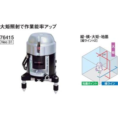 シンワ測定 シンワ測定 レーザーロボ Neo31