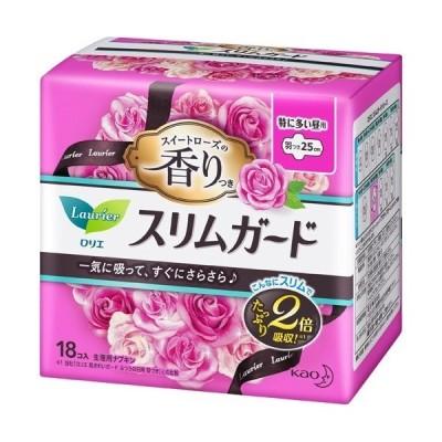 ロリエ スリムガード スイートローズ 長時間しっかり昼用 ( 18個入 )/ ロリエ ( 生理用品 )